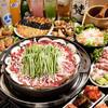 鉄鍋屋 - 料理写真: