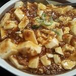 聚香園 - マーボー豆腐 580円