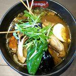 スープカレー スアゲ2 - パリパリ知床鶏と野菜カレーのアップ