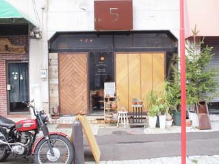 CAFE.5 - 店外写真1