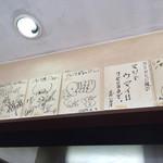 ジャンクガレッジ - 有名人サイン