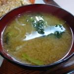 28562240 - <'14/06/26> 豚ロース生姜焼き定食