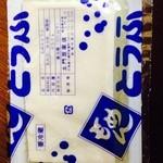 土門豆腐店 - もめん豆腐は柔らかふんわり‼︎