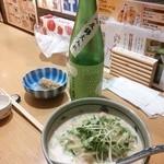 なか屋 - 隠し酒と新作のとり塩ラーメン^^