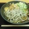 どん太郎 - 料理写真:「越前そば(大盛)」390円