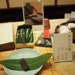 28564803 - 2014/06/13 れんこん餅