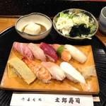 太郎寿司 - 料理写真:特選ランチにぎり