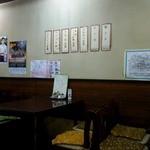 まるい食堂 - 店内は清潔感が漂います。