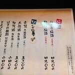 こちら西区高島裏横浜炭焼所 - 梅酒 ワンカップ2014.6
