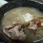 浜松屋食堂 - 豚汁