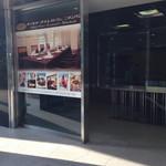 ホテルオークラ レストラン ニホンバシ - 1階の入口