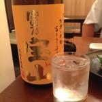 酒場 うさぎ - 富乃宝山