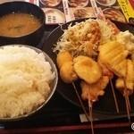 Kushikatsudengana - 串カツ定食