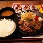 Kushikatsudengana - 焼肉定食