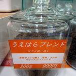 堀口珈琲 - うえはらブレンド 200g 900円