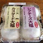 山月堂 - レアチーズ大福2個、カスタード大福2個648円。