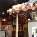 28571552 - 沖縄っぽい店内