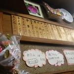 28573202 - 江戸屋(岡崎市岩津町)食彩品館撮影