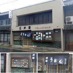 28573204 - 江戸屋(岡崎市岩津町)食彩賓館撮影