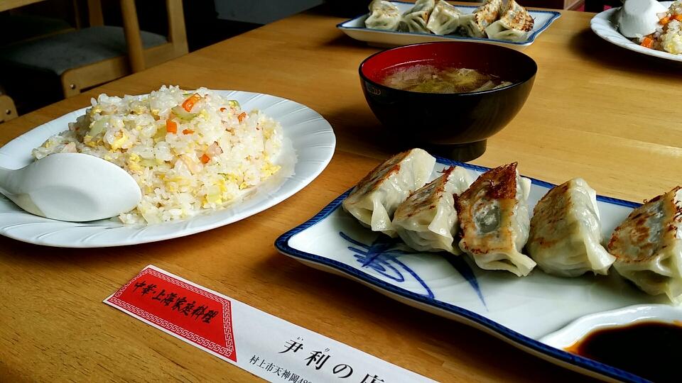 尹利の店上海家庭料理