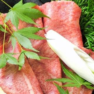 【食べ放題コース登場】牛タンと切り落としカルビが食べ放題!
