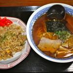 つわ野 - 料理写真:ランチのチャーハンとラーメンのセット 700円
