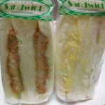 マロンドール - 料理写真:サンドイッチ¥200  ¥170-