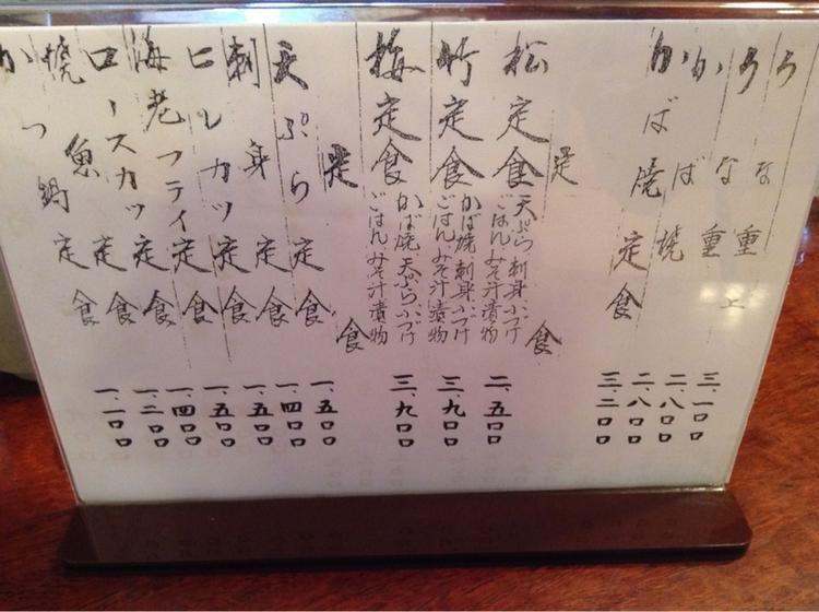 かしわ村 name=