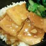 28586847 - 豚角煮丼(ミニってつけたほうがいい)