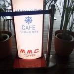 ハーバーズカフェ - 入口