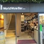 28593484 - 新天町に出来たドイツワインと美味しい料理を楽しめるお店です。