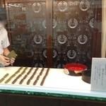 豆子郎 AISTA新山口二号店 - 店内で手作りしています