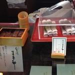 豆子郎 AISTA新山口二号店 -