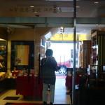 石川県観光物産PRセンター -
