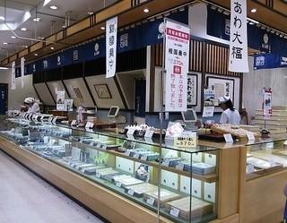 紀の国屋 東急町田店 - 東急ツインズ1F「レシピ」の奥。