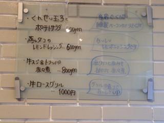 ダイニングキッチン54 -