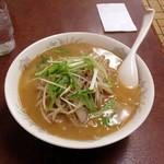 珍来 - 味噌ラーメン650円→雨の日価格400円(税別)