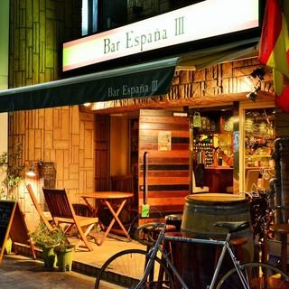 新栄町駅の2番出口より徒歩2分♪広小路通り沿いで元気に営業♪