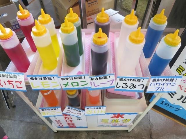 たこ焼き 壮 - シロップは使い放題~(^^)