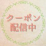 肉バル×個室 ChaCha -