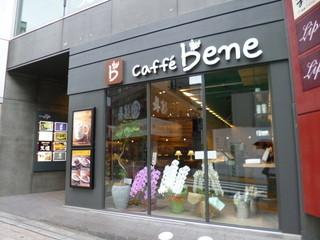 カフェ ベネ 赤坂一ツ木通り店