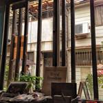旅cafe黄色い家 -
