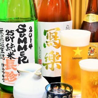 生ビールがなんと「430円」!ちょい飲みセットも好評です♪