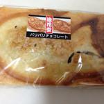 浪花堂 - クロワッサン鯛焼きチョコ