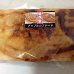 浪花堂 - クロワッサン鯛焼きアップルカスタード