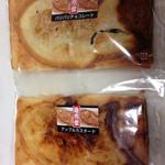 浪花堂 - クロワッサン鯛焼きチョコ、アップルカスタード