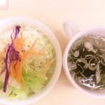 キッチン すぎの実 - サラダ、スープ