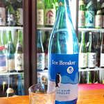 地酒喝采 かも蔵 - 【京都】木下酒造「Ice Breaker」純米吟醸。もとは英語の先生だったという、イギリス人の杜氏さんが造る。ここはロックで!