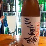 地酒喝采 かも蔵 - 【三重】中井酒造場「三重錦」。伊賀上野のお酒、綺麗な白濁り・微発泡