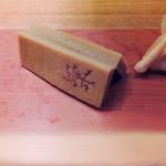 28616031 - 玉子にはすり身と和三盆を入れて,しっとりお菓子風